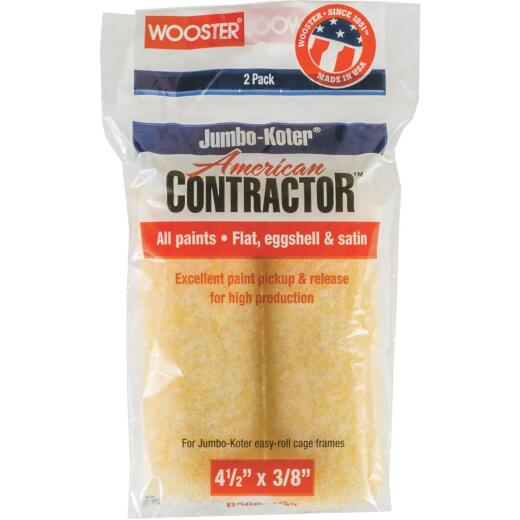 Wooster Jumbo-Koter American Contractor 4-1/2 In. x 3/8 In. Knit Roller Cover (2 Pack)